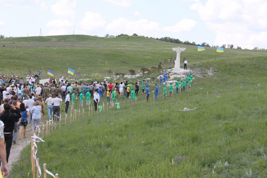 """У Пришибі відбулось відкриття меморіалу загиблим над Слов'янськом льотчикам """"Скорботний янгол"""", фото-3"""