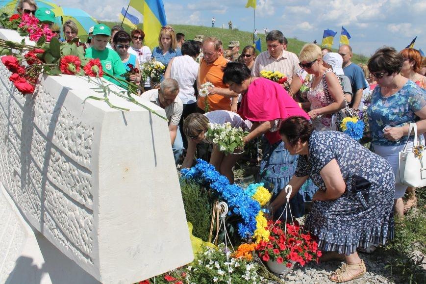 """У Пришибі відбулось відкриття меморіалу загиблим над Слов'янськом льотчикам """"Скорботний янгол"""", фото-13"""