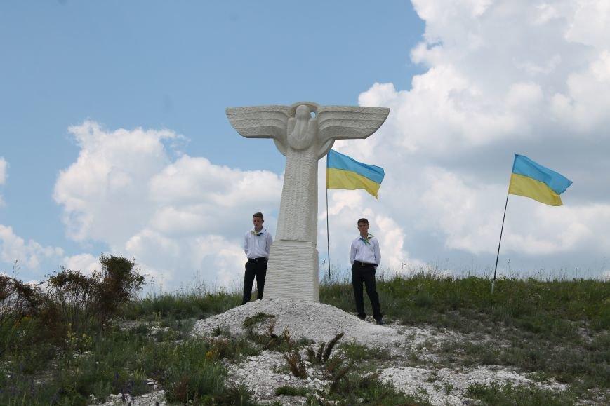 """У Пришибі відбулось відкриття меморіалу загиблим над Слов'янськом льотчикам """"Скорботний янгол"""", фото-10"""