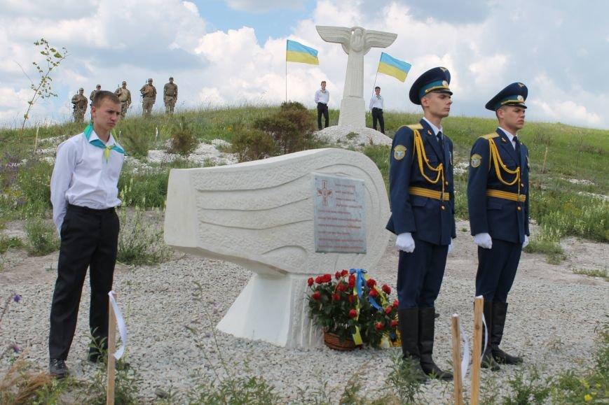 """У Пришибі відбулось відкриття меморіалу загиблим над Слов'янськом льотчикам """"Скорботний янгол"""", фото-5"""