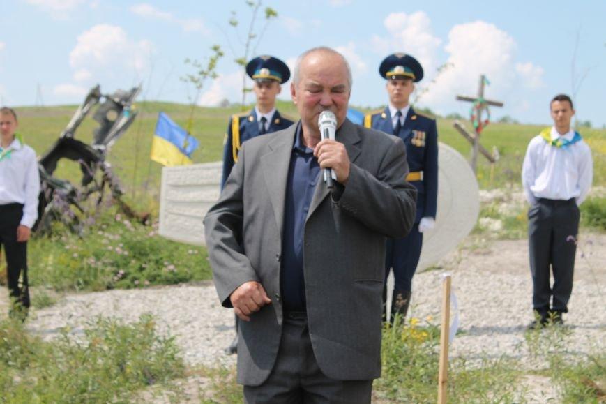 """У Пришибі відбулось відкриття меморіалу загиблим над Слов'янськом льотчикам """"Скорботний янгол"""", фото-11"""