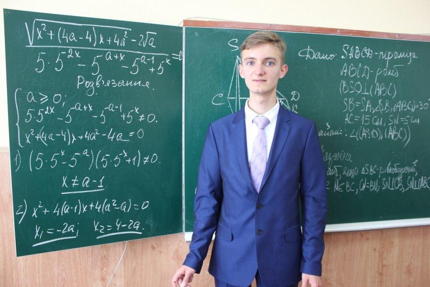 Євгеній Беспояско КГ №95