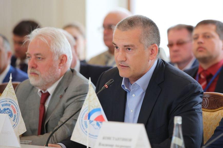 Аксёнов поддержал предложение Матвиенко придать Ливадийскому форуму более высокий международный статус (ФОТО), фото-6