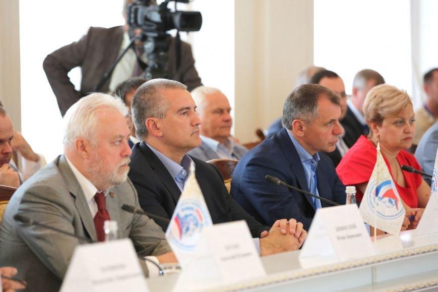 Аксёнов поддержал предложение Матвиенко придать Ливадийскому форуму более высокий международный статус (ФОТО), фото-4