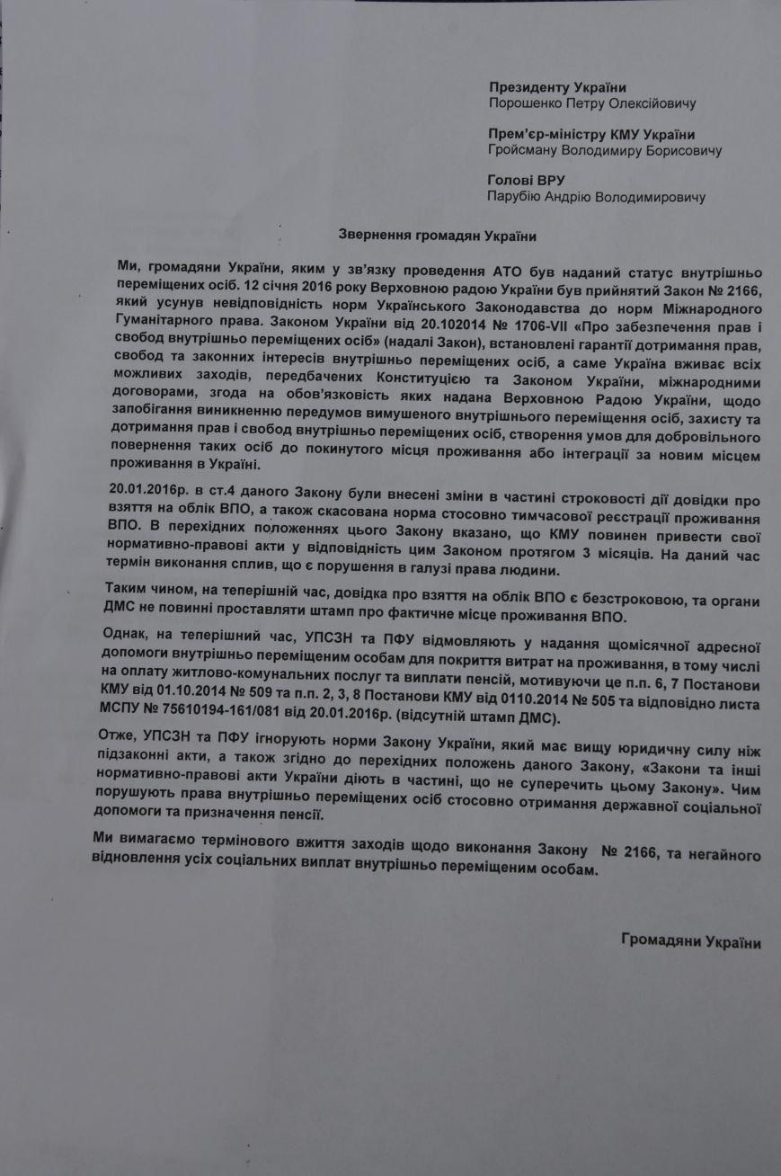 В Краматорске начался митинг переселенцев (ВИДЕО), фото-9
