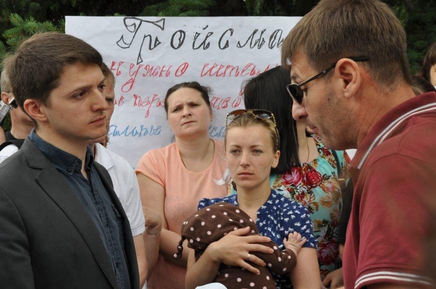 В Краматорске начался митинг переселенцев (ВИДЕО), фото-13