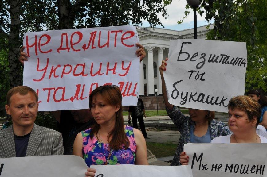 В Краматорске начался митинг переселенцев (ВИДЕО), фото-4