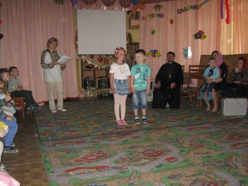 В ДНЗ №36 «Пролисок» отметили Международний день защиты детей, фото-1