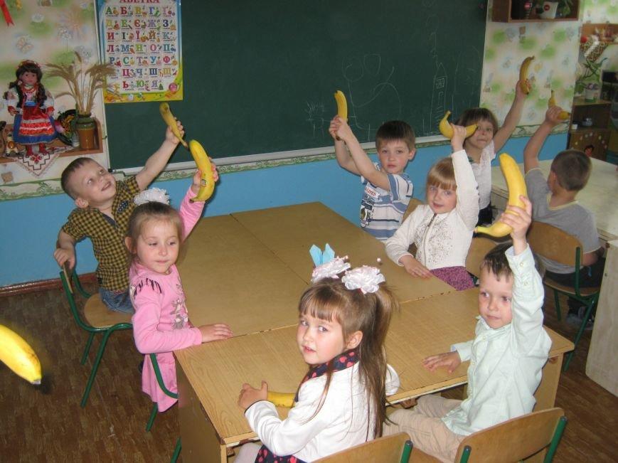 В ДНЗ №36 «Пролисок» отметили Международний день защиты детей, фото-3