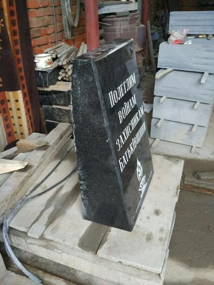 В Бахмуте появится памятник павшим бойцам ВСУ (ФОТО), фото-1