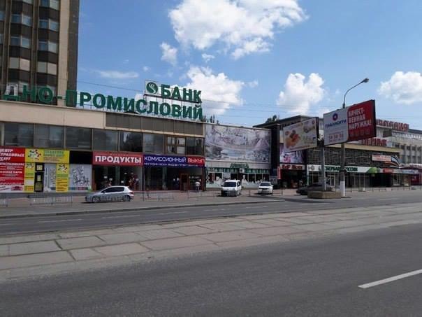 """В луганских магазинах """"Выкуп"""" торгуют отжатыми вещами из брошенных квартир (ФОТО), фото-1"""