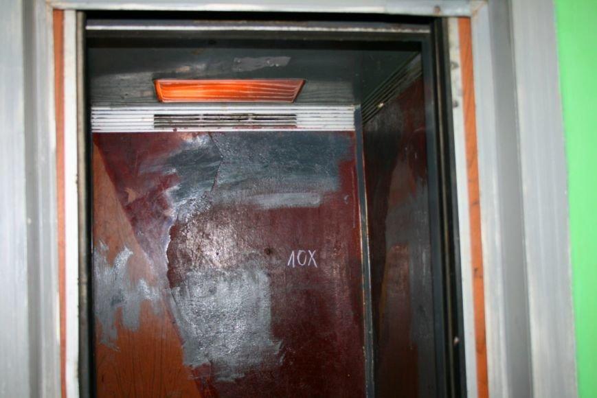 Старые лифты в Троицке поменяют через 10 лет, фото-2