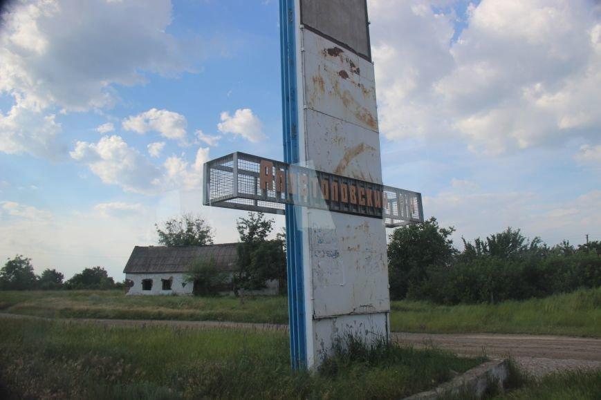 Дорога, пролегающая по гребню дамбы №8 Каховского водохранилища, - настоящий кошмар для водителей (фото), фото-6