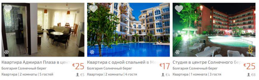 5 секретов, как недорого отдохнуть в Болгарии летом 2016, фото-1