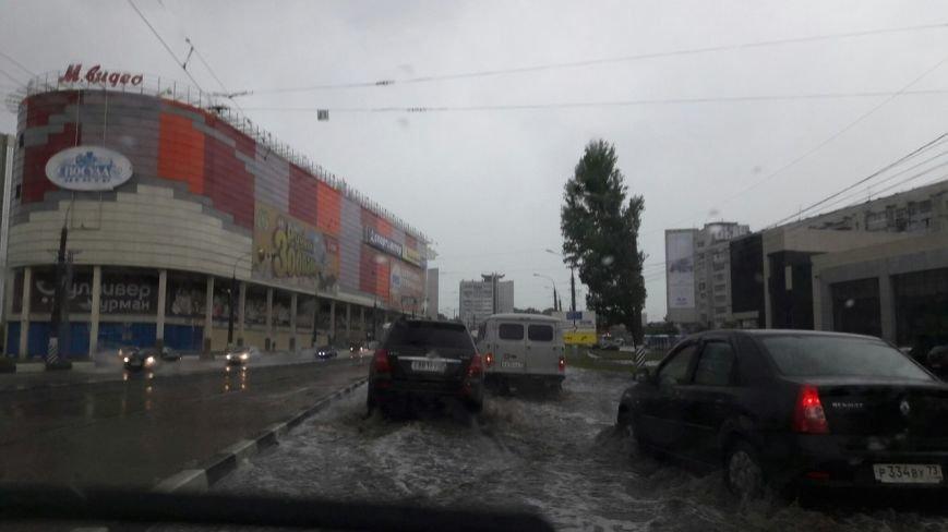 В Ульяновске затопило Московское шоссе. ФОТО, фото-2