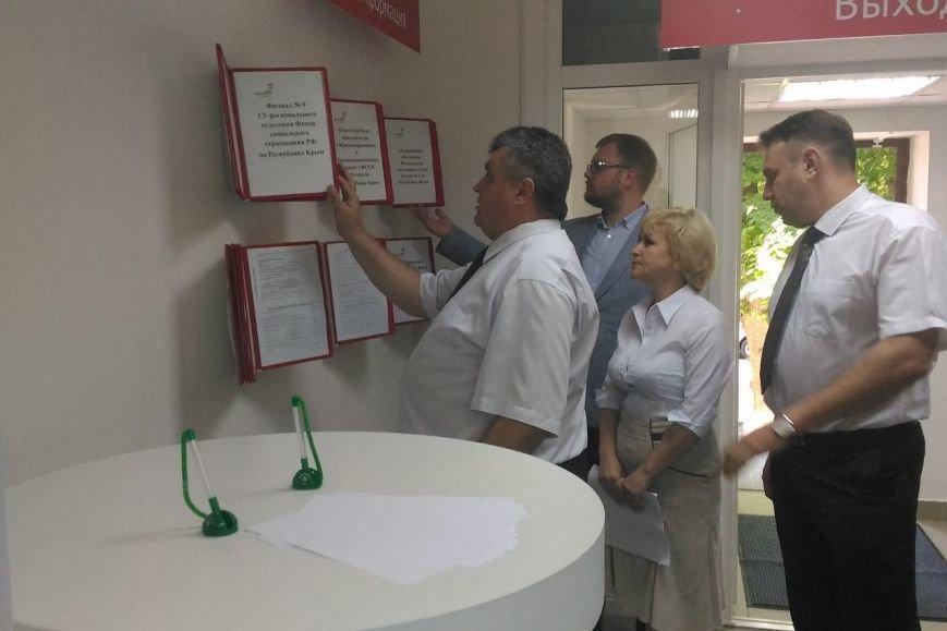 В Красноперекопске состоялось торжественное открытие многофункционального центра (ФОТО), фото-2