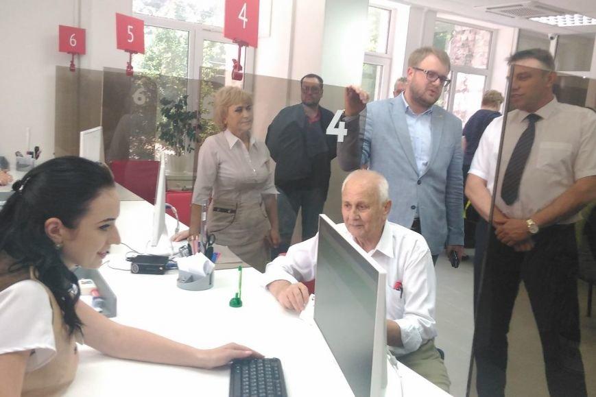 В Красноперекопске состоялось торжественное открытие многофункционального центра (ФОТО), фото-3