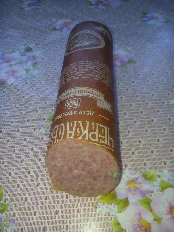 На Закарпатті продають ковбасу з алюмінієм:фото, фото-1