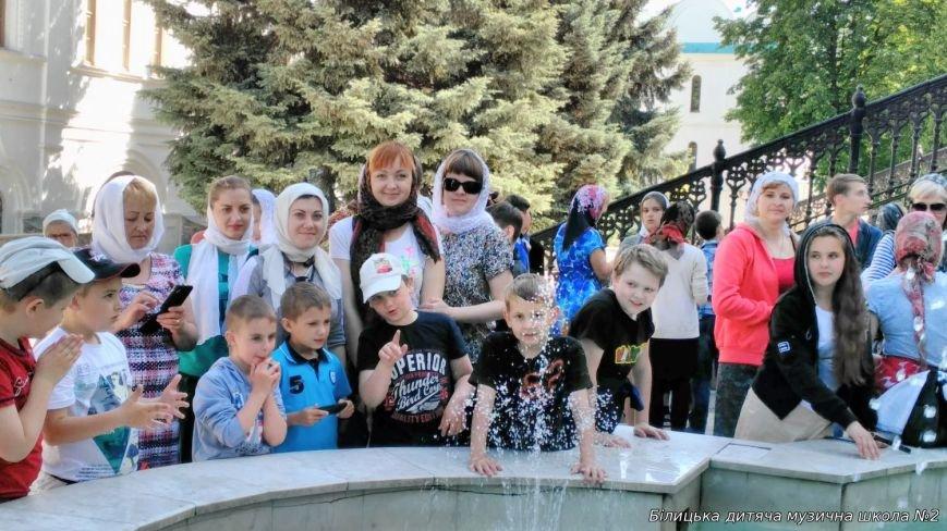 Представители Белицкой музыкальной школы достойно выступили на Всеукраинском фестивале, фото-3