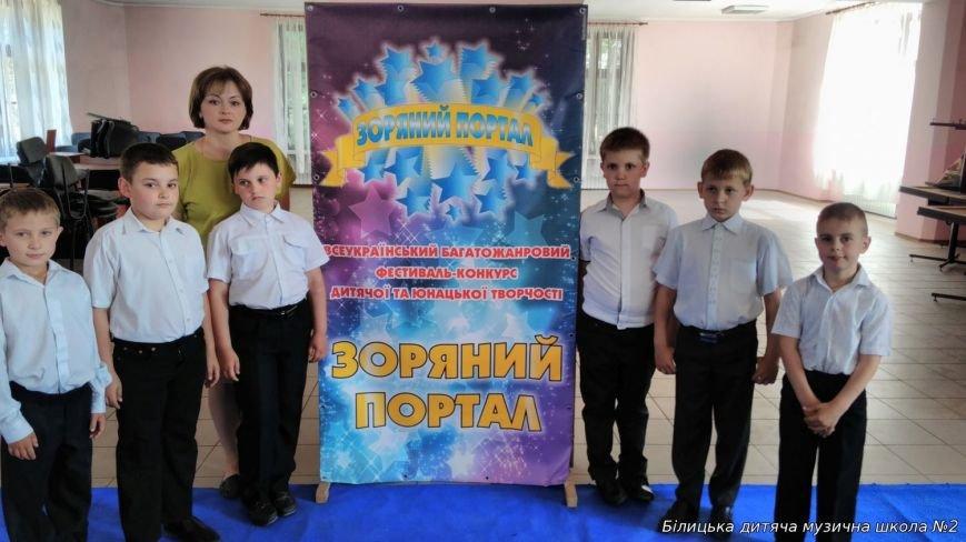 Представители Белицкой музыкальной школы достойно выступили на Всеукраинском фестивале, фото-1