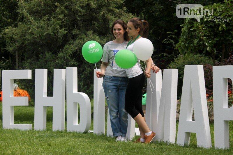 «Зеленый марафон» в Ростове собрал рекордные 3000 участников, фото-2