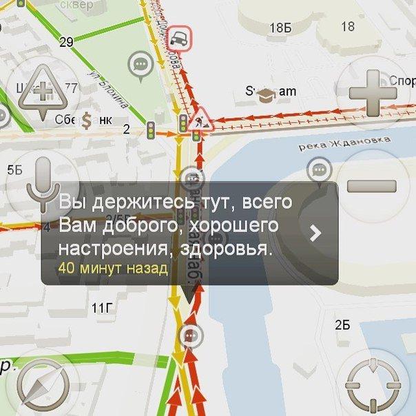 Тучков мост2