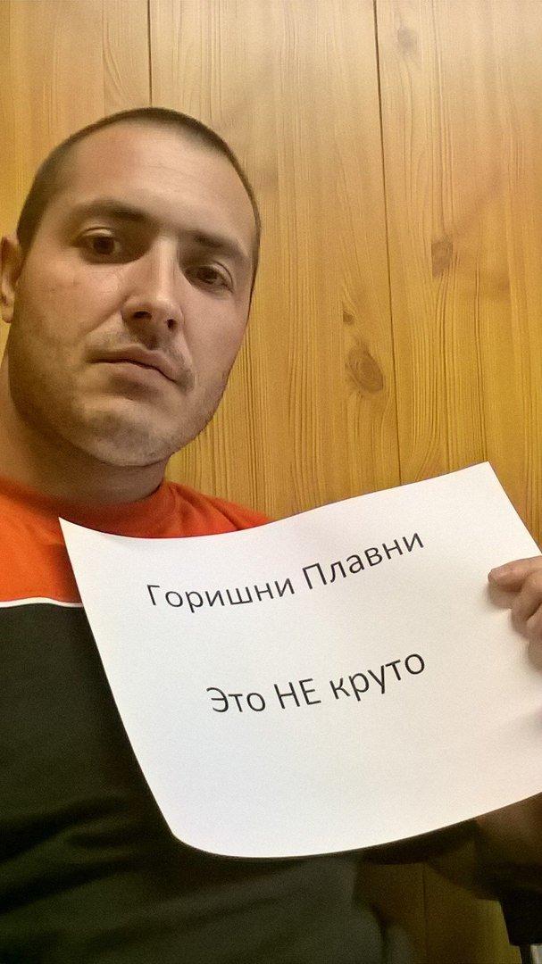 Жители Комсомольска организовали флеш-моб, чтобы выразить свой протест новому названию города (ФОТО), фото-6