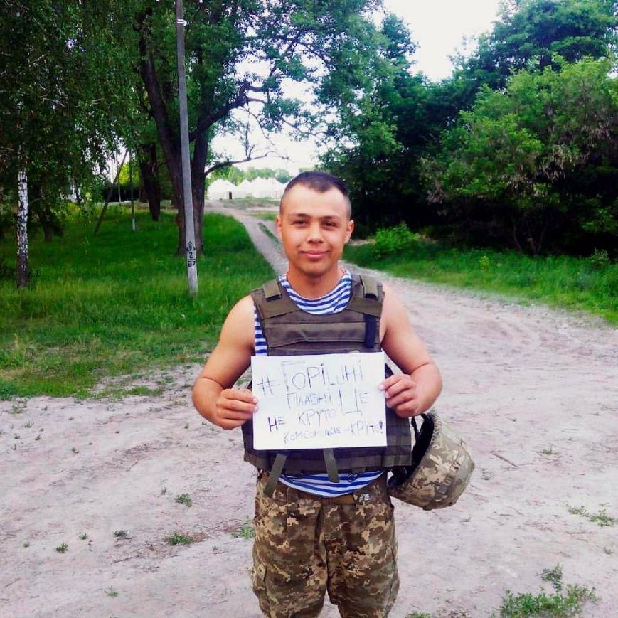 Жители Комсомольска организовали флеш-моб, чтобы выразить свой протест новому названию города (ФОТО), фото-1