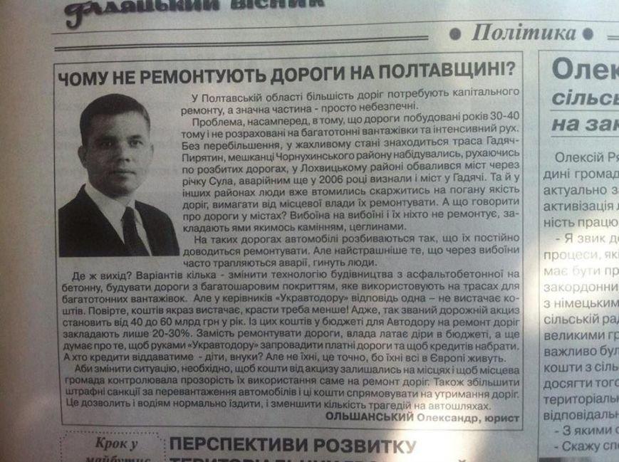 5_06_VO_151_aktyvnist_kandydativ_za_tyzhden(photo3) - копия