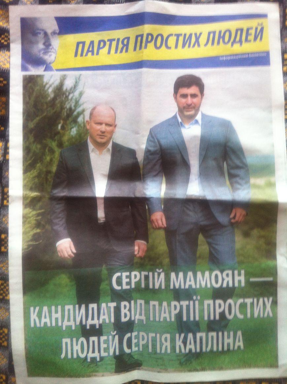 5_06_VO_151_aktyvnist_kandydativ_za_tyzhden(photo1)