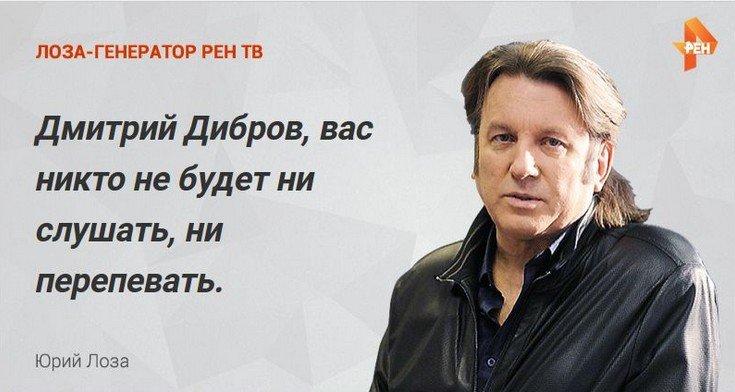 Дибров