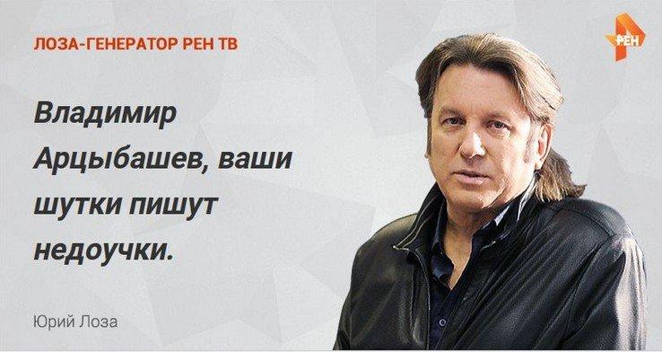 Арцыбашев
