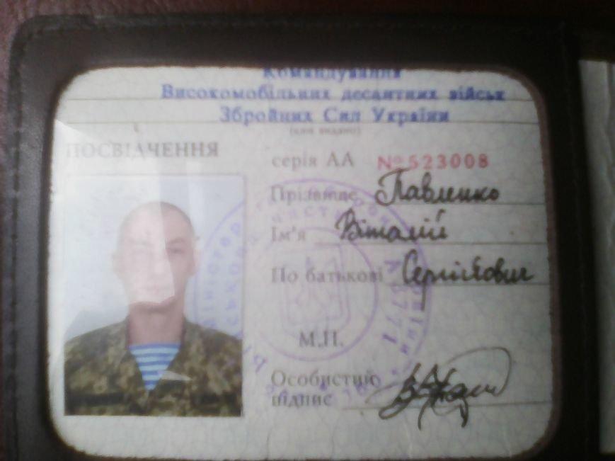 Перевізники Житомирщини знову відмовляються перевозити атошників (ФОТО, ВІДЕО), фото-1