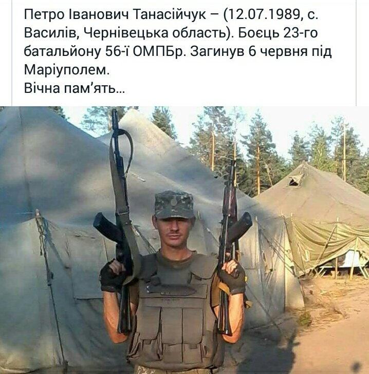 В Гнутово попрощались с бойцом, погибшим на растяжке под Мариуполем, фото-1