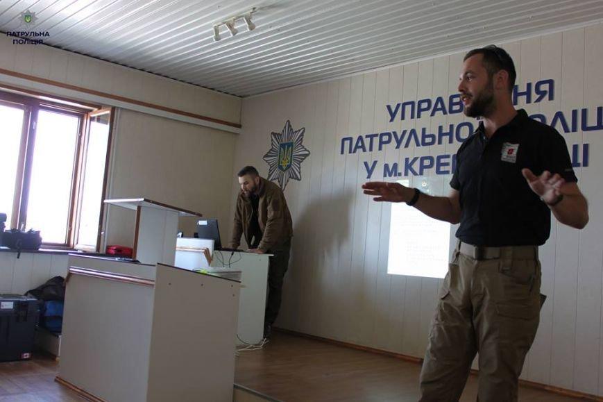 Кременчугские патрульные полицейские учатся оказывать первую медицинскую помощь (ФОТО), фото-9