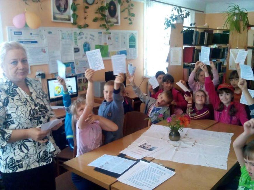 Новоград-Волинська  бібліотека-філія №2 провела урок-тренінг:  «Безпека дітей в Інтернеті», фото-1