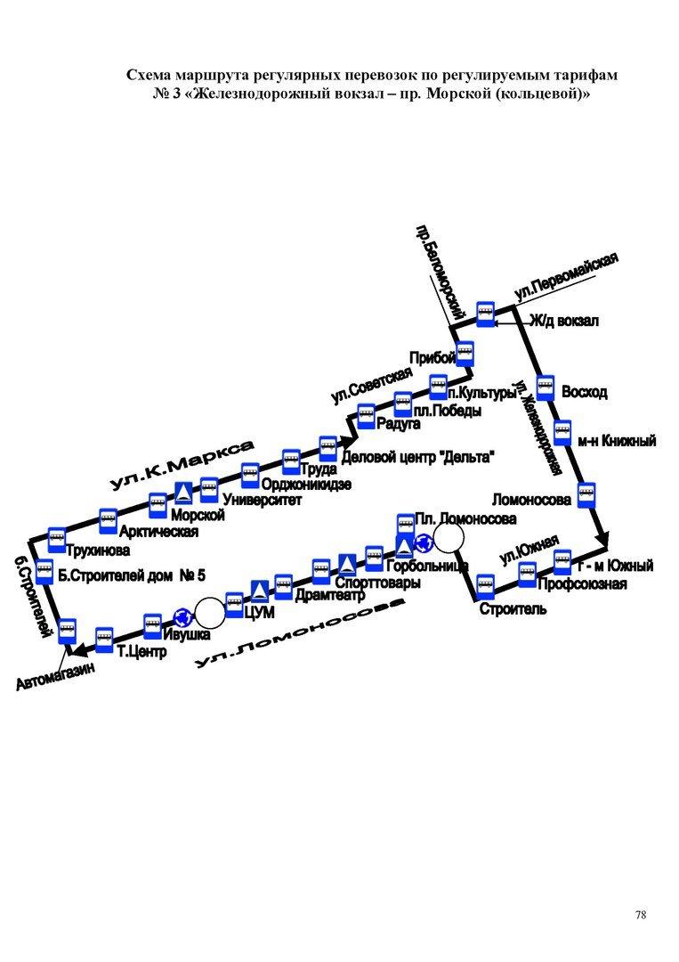 Схемы движения городских автобусов и троллейбусов - Транспорт Великого