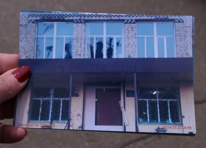 Торецк (Дзержинск) Школа (1)