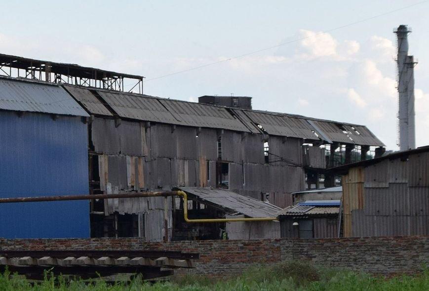 Константиновка заводы (1)