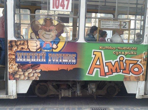 Львів'яни вимагають заборонити розміщення реклами на громадському транспорті (ФОТО), фото-5