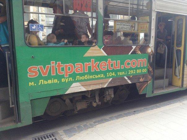 Львів'яни вимагають заборонити розміщення реклами на громадському транспорті (ФОТО), фото-2