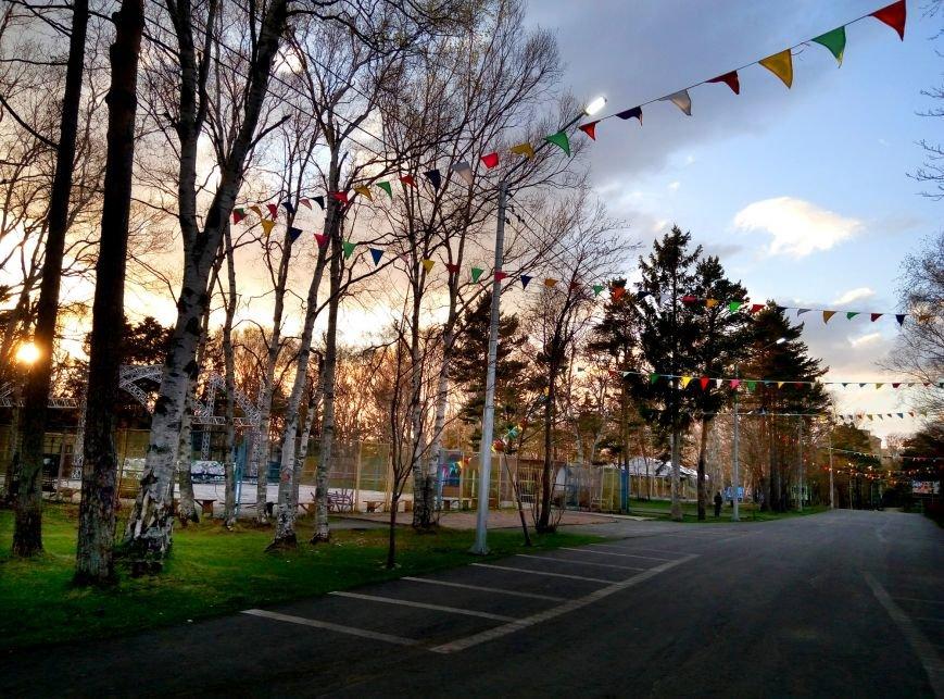 ВЕЧЕРЕЕТ-В-ПАРКЕ