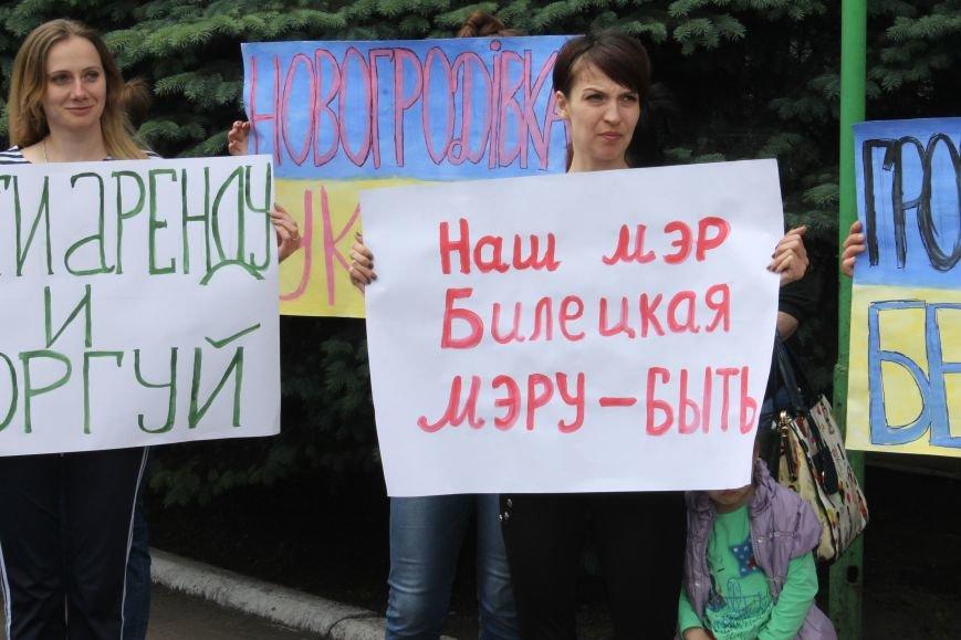 Мітинг біля Новогродівської міської ради, фото-6