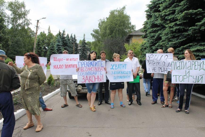 Мітинг біля Новогродівської міської ради, фото-5