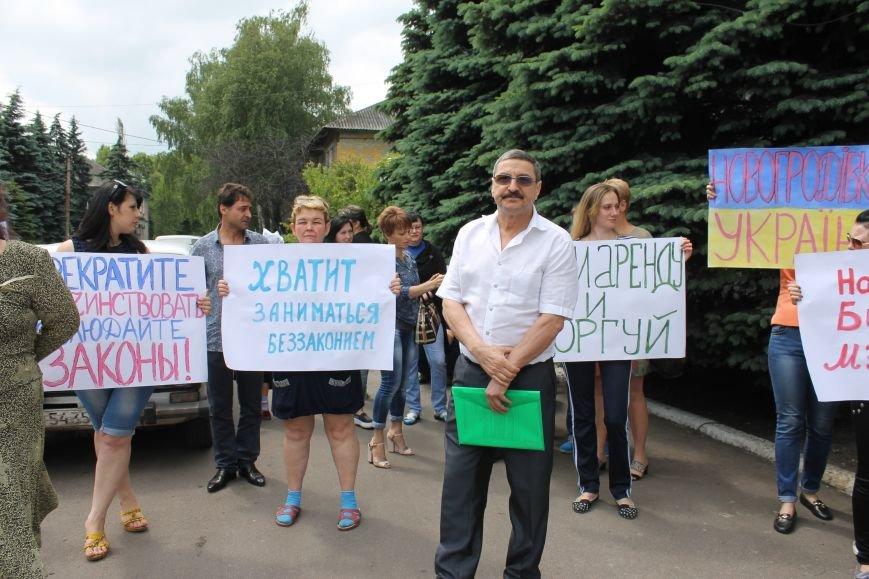 Мітинг біля Новогродівської міської ради, фото-4
