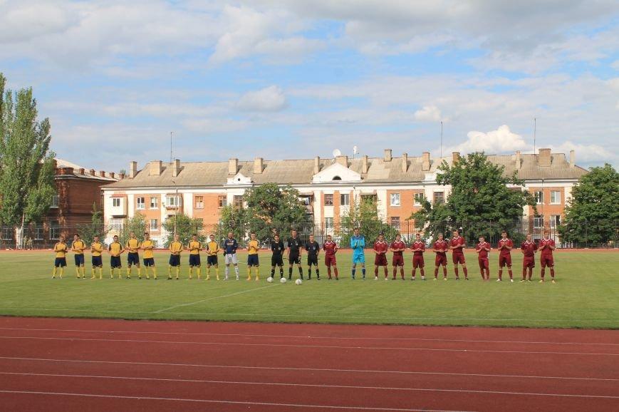В Бахмуте завершился финал Кубка Донецкой области по футболу, фото-1