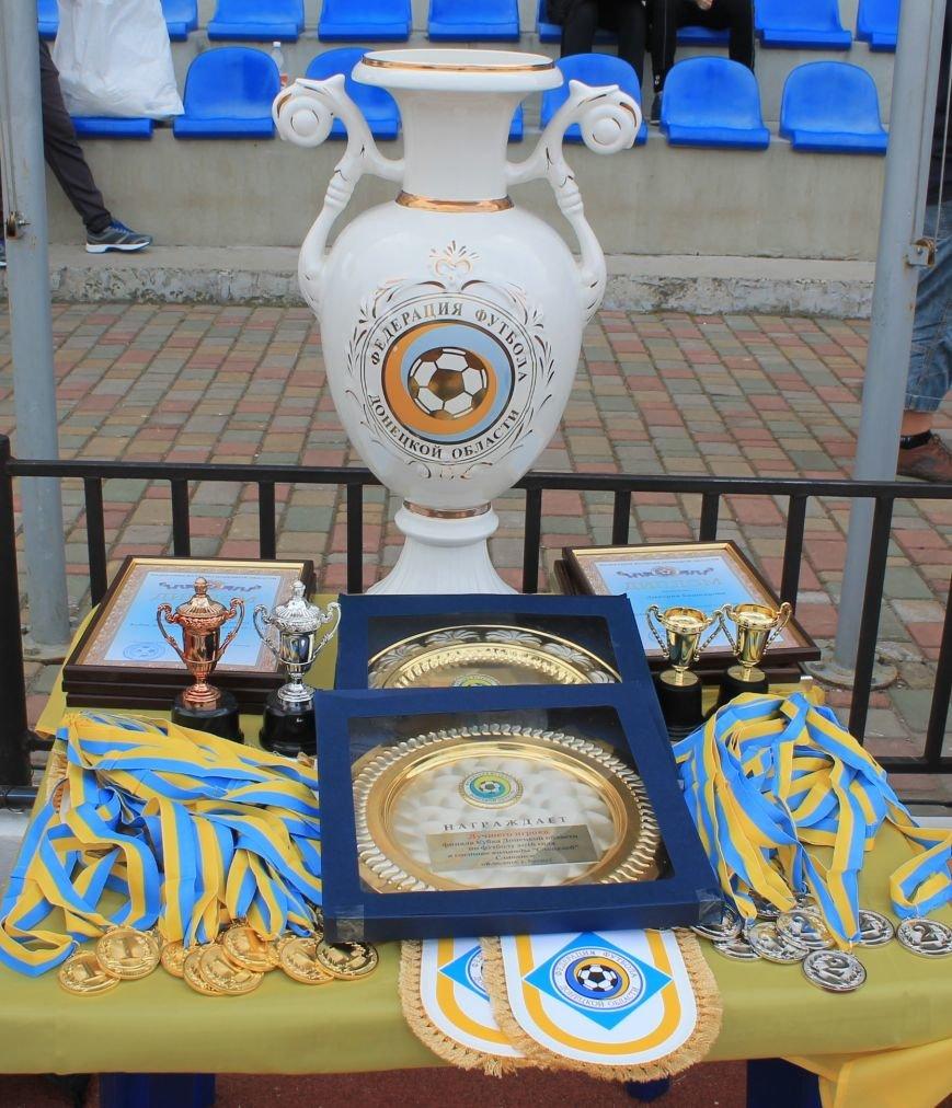 В Бахмуте завершился финал Кубка Донецкой области по футболу, фото-4