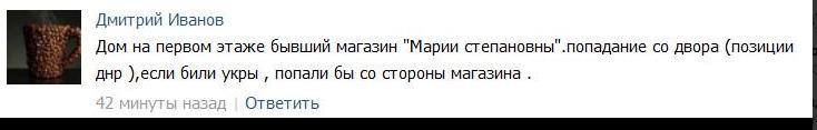 Снимок экрана_2016-06-09_10-03-53