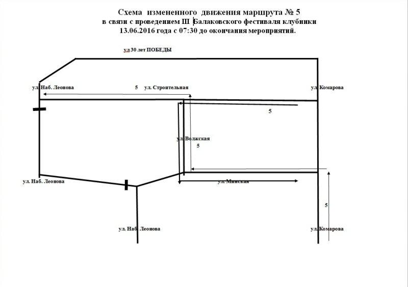 nevs_09062016_8