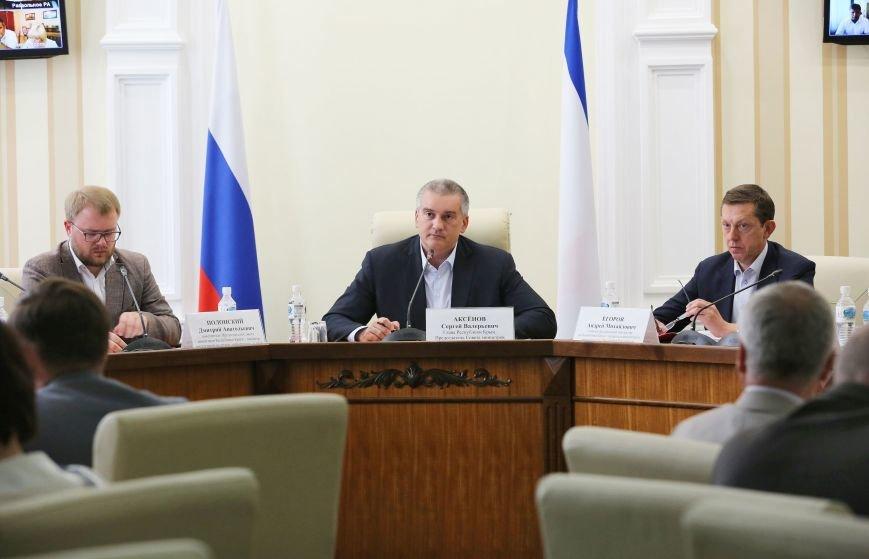 Аксёнов провёл видеоселектор с главами регионов Крыма (ФОТО), фото-4